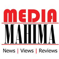 media mahima